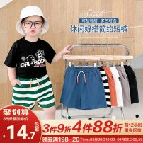 trousers Small die male 80CM,90CM,100CM,110CM,120CM,130CM Cloud white, milk tea color, versatile black, gray orange, denim blue, green bar, black and white bar summer shorts leisure time No model Combat trousers Leather belt middle-waisted Cotton blended fabric Other 100% X2410