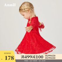 Dress female Annil / anel 80cm 90cm 100cm 110cm 120cm spring and autumn princess Long sleeves Solid color Cotton blended fabric Cake skirt Spring 2020 12 months, 18 months, 2 years old, 3 years old, 4 years old, 5 years old, 6 years old Chinese Mainland Guangdong Province Dongguan City