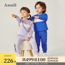 suit Annil / anel Dazzling blue Photinia purple new black ice cream powder 80cm 90cm 100cm 110cm 120cm neutral spring and autumn motion Long sleeve + pants 2 pieces There are models in the real shooting Zipper shirt nothing Cotton blended fabric children Expression of love TM031356 Autumn 2020