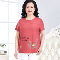 Middle aged and old women's wear Summer 2021 leisure time T-shirt easy singleton  other 40-49 years old Socket thin Crew neck have cash less than that is registered in the accounts routine Cotton and hemp 51% (inclusive) - 70% (inclusive) Short sleeve