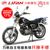 Complete motorcycle 129kg 2019 740mm 7.8KW 1990x820x1125mm Chinese Mainland 125cc no 85Km/h Lifan motorcycle - independent LF125-7R Front disc and back drum Prince car Air cooling Male Four stroke Single cylinder engine