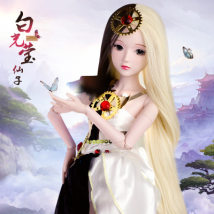 Doll / accessories Ordinary doll 3 years old, 4 years old, 5 years old, 6 years old, 7 years old, 8 years old, 9 years old, 10 years old, 11 years old, 13 years old, 14 years old and above Ye Luoli China 60cm official standard + dressing gift bag ≪ 14 years old Ye Luoli Fairy a doll Fashion pvc