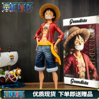 Special zone for pirate king Purgatory ghost & ghost chop Solon High quality stock