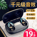 Bluetooth headset Handic / Hanny In ear Five Official standard S9 Bilateral stereo Call function  10m Bluetooth connectivity  6 months Wireless connection IPX5 IP5X