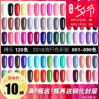 Nail color China no Normal specification Bole Color Nail Polish Color fastness gloss dryability no residue Any skin type 3 years 7.3ml 2015 December Group A: bolekuo Nail Polish Removable nail polish group A