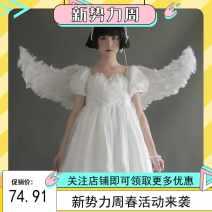 Dress Summer 2021 White, black S,M,L