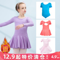 Children's performance clothes female 100cm [suitable for 90cm-100cm] 110cm [suitable for 100cm-110cm] 120cm [suitable for 110cm-120cm] 130cm [suitable for 120cm-130cm] 140cm [suitable for 130cm-140cm] 150cm [suitable for 140cm-150cm] 160cm [suitable for 150cm-160cm] Overflow LGF-A1 practice