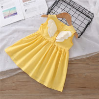 Dress female Childhood party 90y(80cm) 100y(90cm) 110y(100cm) 120y(110cm) 130y(120cm) Cotton 80% other 20% summer leisure time Skirt / vest Solid color other 18 months, 2 years, 3 years, 4 years, 5 years, 6 years Chinese Mainland Guangdong Province Foshan City