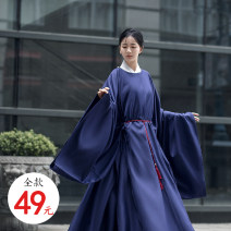 National costume / stage costume Summer 2020 Red, blue, light green, light blue S,M,L qrgychfqr-000121 18-25 years old polyester fiber 71% (inclusive) - 80% (inclusive)