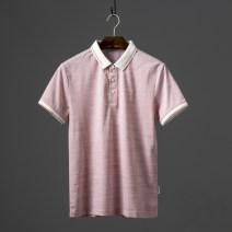 Polo shirt Huasachi Fashion City thin 21-0321 Pink M,L,XL,2XL,3XL standard Other leisure summer Short sleeve Business Casual routine youth Cotton 47.5% polyester 33% viscose 14.5% polyurethane elastic 5% 2021 Solid color cotton Embroidery Embroidery 30% (inclusive) - 49% (inclusive)