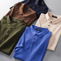 Polo shirt Huasachi Fashion City routine 20bht-hh0811 Navy, 20bht-hh0811 blue, 20bht-hh0811 khaki, 20bht-hh0811 green, 20bht-hh0811 Brown M,L,XL,2XL,3XL standard Other leisure summer Short sleeve Business Casual routine youth 2021 Solid color