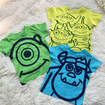 T-shirt Hairy, one eyed, three eyed Other / other 80cm,90cm,95cm neutral 12 months, 9 months, 2 years old