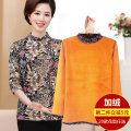 Middle aged and old women's wear Spring 2021, winter 2021, autumn 2021 2XL [recommended 80-110 kg], 3XL [recommended 110-140 kg], [whole body Plush warm and comfortable], [2 pieces minus 5 yuan quality assurance] fashion T-shirt Straight cylinder singleton  Decor 40-49 years old Socket moderate