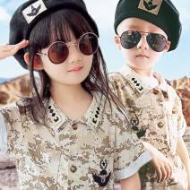 Children's performance clothes neutral Huashang dance other 2, 3, 4, 5, 6, 7, 8, 9, 10, 11, 12, 13, 14 years old Desert color 100cm,110cm,120cm,130cm,140cm,150cm,160cm