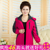 Middle aged and old women's wear Autumn 2020, spring 2021 Red, purple, green, blue, rose Sports tourism, no deformation, no fading, promotion price 38, the end of the original price of 46 yuan, XL (95-110 Jin), 2XL (110-130 Jin), 3XL (130-150 Jin), 4XL (150-165 Jin) motion Jacket easy singleton  Hood