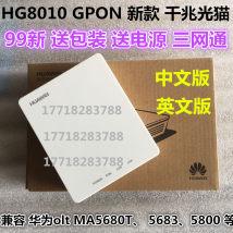 ADSL modem / broadband cat Huawei / Huawei HG8310M, HG8120c 19-5043-153458