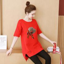 T-shirt Summer 2021 Short sleeve Crew neck easy Medium length routine commute cotton 86% (inclusive) -95% (inclusive) 25-29 years old Korean version originality Splicing fold