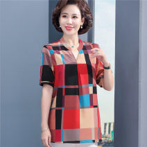 Middle aged and old women's wear Summer 2021 Red, yellow XL recommended 90-105 kg, 2XL recommended 105-120 kg, 3XL recommended 120-135 kg, 4XL recommended 135-145 kg, 5XL recommended 145-160 kg fashion T-shirt easy lattice 40-49 years old Socket thin V-neck routine routine Polyester, cotton