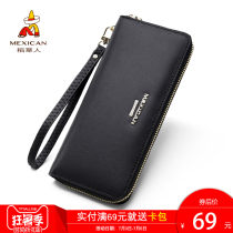wallet Long Wallet cowhide Mexican / Scarecrow Pink Black watermelon red orange plum red brand new Japan and South Korea female zipper Solid color 80% off Erect funds youth Zipper compartment of large banknote clip MYH4OO90L-01 Split split split transfer leather Spring / summer 2018