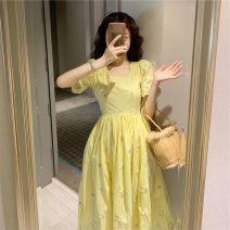 Parcel bag / woven bag Yellow dress Other M