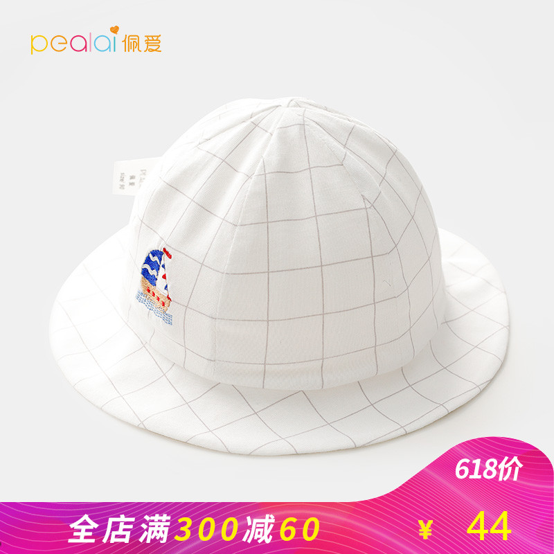 Hat 42cm44cm46cm48cm Milberg Choose according to baby's head circumference neutral Fisherman hat dome Travel Peal 'AI / Peiai Short eaves Pure cotton (95% and above) 18A124P