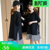 Dress Winter 2016 Plaid skirt M [recommended 80-100 kg], l [recommended 100-120 kg], XL [recommended 120-140 kg], 2XL [recommended 140-160 kg] longuette Fake two pieces Long sleeves Crew neck A-line skirt Other / other Splicing