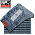 Jeans Youth fashion Others 28 (waist 2'1), 29 (waist 2 feet 2), 30 (waist 2 feet 3), 31 (waist 2 feet 4), 32 (waist 2 feet 5), 33 (waist 2 feet 6), 34 (waist 2 feet 7), 36 (waist 2 feet 8), 38 (waist 2 feet 9) routine Micro bomb Cotton elastic denim 866-1 trousers Other leisure Four seasons youth