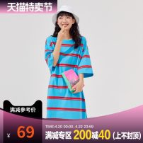 Dress Spring 2020 Blue group black group 155/S 160/M 165/L Mid length dress singleton  Short sleeve commute Crew neck Loose waist other Socket other routine Others 18-24 years old Type H Meters Bonwe Korean version More than 95% knitting other Other 100%