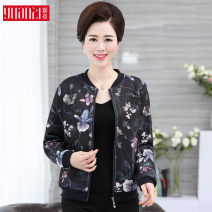 Middle aged and old women's wear Spring 2017 1, 2, 3, 4, 5, 6, 7, 8 XL,XXL,XXXL,XXXXL fashion Jacket / jacket Self cultivation singleton  Flower and bird pattern 40-49 years old Cardigan thin routine yz—7221 polyester 96% and above zipper