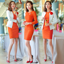 Professional dress suit S,M,L,XL,XXL,XXXL White, orange, suit + dress Spring of 2018 Long sleeves C57+Q41 Jacket, other styles other 25-35 years old AI Shangchen 81% (inclusive) - 90% (inclusive) polyester fiber