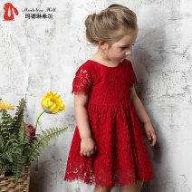 Dress female Madeline Hill 90cm 100cm 110cm 120cm 130cm 140cm 150cm Cotton 70% polyamide 30% No season Korean version Long sleeves Solid color other Splicing style Autumn 2020 12 months, 18 months, 2 years old, 3 years old, 4 years old, 5 years old, 6 years old, 7 years old and 8 years old