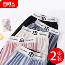 trousers NGGGN female 110cm 120cm 130cm 140cm 150cm 160cm summer trousers leisure time There are models in the real shooting Casual pants Leather belt middle-waisted polyester Polyester fiber 90% polyurethane elastic fiber (spandex) 10% Class B Summer 2021 Chinese Mainland Zhejiang Province