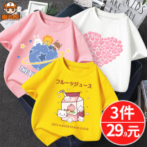 T-shirt Tong taro 105cm 110cm 120cm 130cm 140cm 150cm 160cm female summer Short sleeve Crew neck leisure time There are models in the real shooting nothing Pure cotton (100% cotton content) Cartoon animation Cotton 100% BT421 Class B Sweat absorption Spring 2021 Chinese Mainland