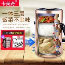 Lunch box / heat preservation bucket / heat preservation pan Камечи. Материковый Китай KMQ - 1001 металл 2L или более 3 этажа Автономная карта реального выстрела общественного Чистый цвет
