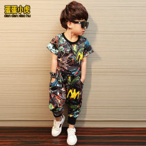 suit 110 120 130 140 150 160 male summer leisure time Short sleeve + pants 2 pieces routine There are models in the real shooting Socket nothing Broken flowers other children Expression of love Class B Polyester fiber 94.6% polyurethane elastic fiber (spandex) 5.4% Summer of 2019