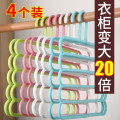 Pants rack Nordic Green Nordic blue Nordic pink Nordic grey mixed hair (random color) Four Organize / store Five layer trousers rack Mingdi (home) no Wardrobe / cloakroom public Nordic style 33CM Macarone Asia