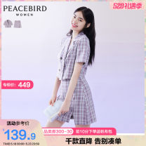 Fashion suit Peacebird A7CAA2601 31% (inclusive) - 50% (inclusive) polyester fiber Summer 2020 Polyester fiber 80.4% viscose fiber (viscose fiber) 14.1% polyurethane elastic fiber (spandex) 5.5% Same model in shopping malls (both online and offline) 25-35 years old S M L XL