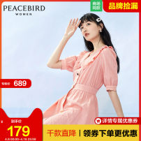 Dress Summer 2020 Pink S M L Mid length dress singleton  three quarter sleeve Sweet Lotus leaf collar High waist 25-29 years old Peacebird AWFAA2215 More than 95% other Other 100% Same model in shopping mall (sold online and offline)