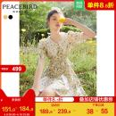 Dress Summer 2020 Black yellow pattern (spare one) yellow pattern (spare two) black (spare one) black (spare two) yellow pattern S L M Middle-skirt commute High waist 25-29 years old Peacebird Retro A7FAA2660 More than 95% other Cotton 85.4% polyester 12.7% polyurethane elastic fiber (spandex) 1.9%