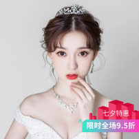 Hair accessories Hair accessories suit 201-300 yuan Eino  Crown + Necklace + Earring (earclip) crown + Necklace + Earring (earpin) Crown Necklace + Earring (earclip) Necklace + Earring (earpin) brand new Japan and South Korea Fresh out of the oven E2018TS010 Spring of 2018