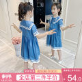 Dress Pink Blue female Artemisia argyi 110cm 120cm 130cm 140cm 150cm 160cm Other 100% summer college Short sleeve Solid color other A-line skirt F1222 pink and Blue College skirt Class B Summer 2021 Chinese Mainland