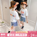 T-shirt white Artemisia argyi 110cm 120cm 130cm 140cm 150cm 160cm female summer Short sleeve Crew neck Korean version There are models in the real shooting nothing other printing Other 100% F1189 T-shirt Class B Summer 2021 Chinese Mainland