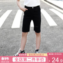 trousers Artemisia argyi female 110cm 120cm 130cm 140cm 150cm 160cm black summer Pant Korean version There are models in the real shooting Casual pants Leather belt middle-waisted other Don't open the crotch Other 100% F1199 black Capris Class B Summer 2021 Chinese Mainland