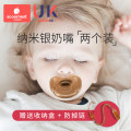 Pacifier / Pacifier sc001 Pacifier silica gel Scoernest / nest 2 Pack Chinese Mainland in