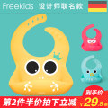 Rice bag / water towel Summer of 2018 Silica gel Small jump frog ~ smart Octopus ~ brave owl ~ lovely family full of warmth ~ second half price beat! Blueprint evaluation award 7 yuan. Bib FreeKids