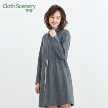 Dress Autumn of 2019 Medium Grey Stripe S M L XL Mid length dress singleton  Long sleeves square neck Elastic waist Single breasted A-line skirt routine 25-29 years old Type X Cloth scene BW94LM1551 51% (inclusive) - 70% (inclusive) other polyester fiber