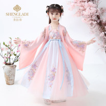Tang costume 100 110 120 130 140 150 160 Polyester 100% female No season There are models in the real shooting Thin money Saint Latisse Broken flowers SLD20216 9 months 18 months 2 years 3 years 4 years 5 years 6 years 7 years 8 years 9 years 10 years 11 years 12 years 13 years 14 years old