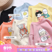Sweater / sweater Tongsen Tongma Orange yellow Beixing pink black orange [Plush] yellow [Plush] pink [Plush] female 90cm 100cm 110cm 120cm 130cm 140cm spring and autumn nothing leisure time Socket routine There are models in the real shooting other Cartoon animation Other 100% TSXP1741-1 Class B