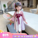 Dress Picture color picture color (combination shoes purchase minus 10 yuan) red green Decor blue female Tongsen Tongma 90cm 100cm 110cm 120cm 130cm 140cm Other 100% spring and autumn ethnic style Long sleeves other other TSXP1100-1 Class B Spring 2020