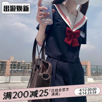 Other suits Summer 2020 Top with bow tie, skirt 42cm, top + skirt S,M,L,XL